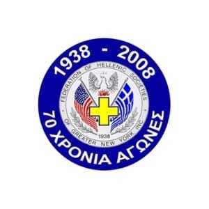 copy_of_blue_logo_omospondia.jpg