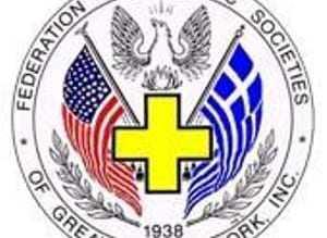 logo_hellenic_federation.jpg