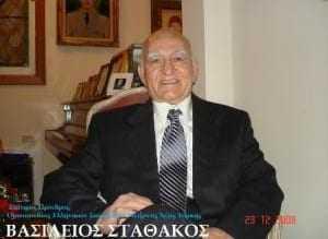 basileios_stathakos_dekembrios_2008_-_copy.jpg