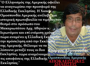 almyroudis_xios_mesta_21_08_09_omireio.png