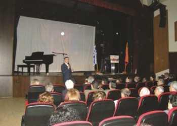 armenioi-komotini
