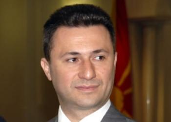 gruevski
