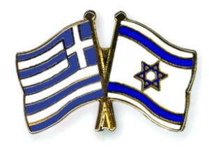 greece-israel