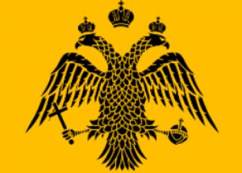 ecumenical-patriarchate