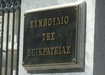 symvoulio_epikrateias