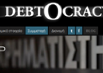 deebtocracy