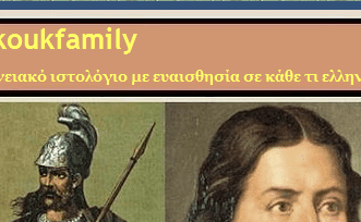kouk-family