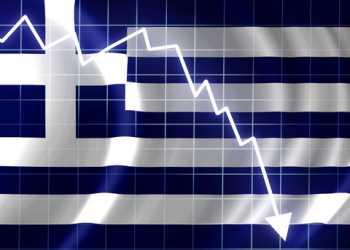 Greek_Flag_Goes_Down