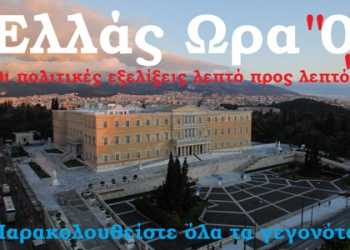 greek-parliament