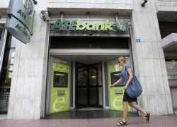 agrotikibank