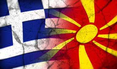 Μακεδονικό: Διπλωματικός πυρετός για την ονομασία