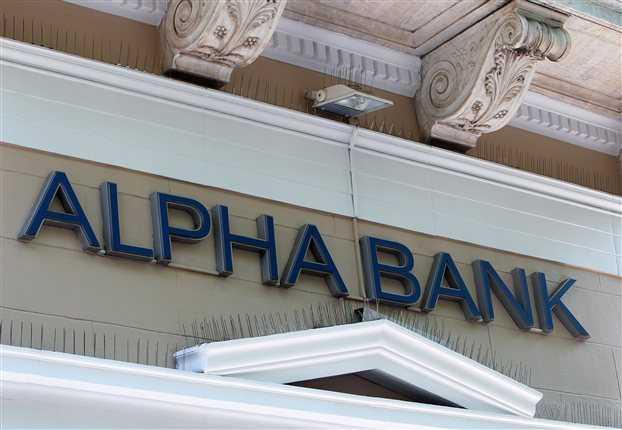 Alpha Bank: Σκάνδαλο με ποσά μαμούθ για μπόνους μεγαλοστελεχών