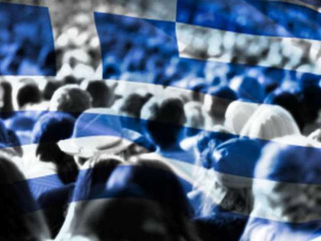 Συμβιβασμό με υποχωρήσεις της Ελλάδας προβλέπει σε έρευνα της GPO το 67,8% των ερωτηθέντων