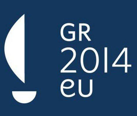 «H Συνάντηση της Αθήνας: Τολμήστε για τη Δημοκρατία»