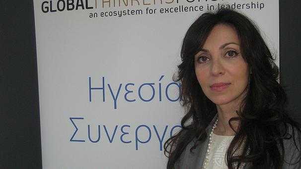 Global Thinkers:Ένα διεθνούς κύρους forum που με την παρουσία του τιμά την Ελλάδα