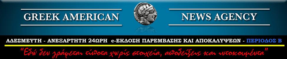 Αυτές οι εικόνες που δεν δείχνουν τα ελληνικά (τηλεοπτικά ΜΜΕ) θα γίνουν όλο και πιο συχνές…