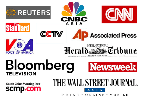 Τα διεθνή ΜΜΕ για την έκρηξη στην οδό Αμερικής