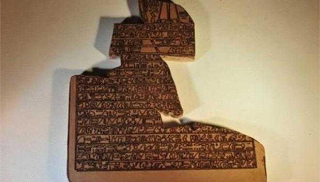 Οι επιπτώσεις από την έκρηξη του ηφαιστείου σε αιγυπτιακή στήλη 3.500 ετών