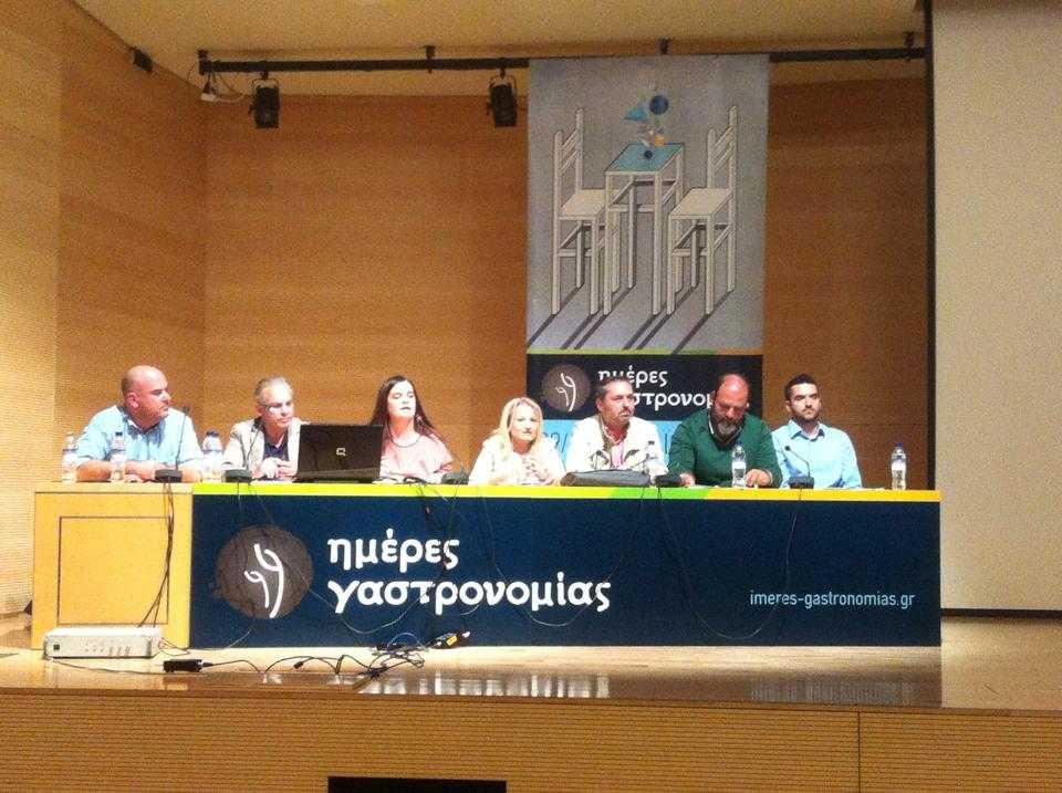 Μέρες Γαστρονομίας: Μια καλή πρωτοβουλία, αρκεί να αξιοποιηθεί