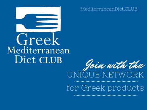 Στα σκαριά ο Όμιλος Ελληνικής Μεσογειακής Διατροφής