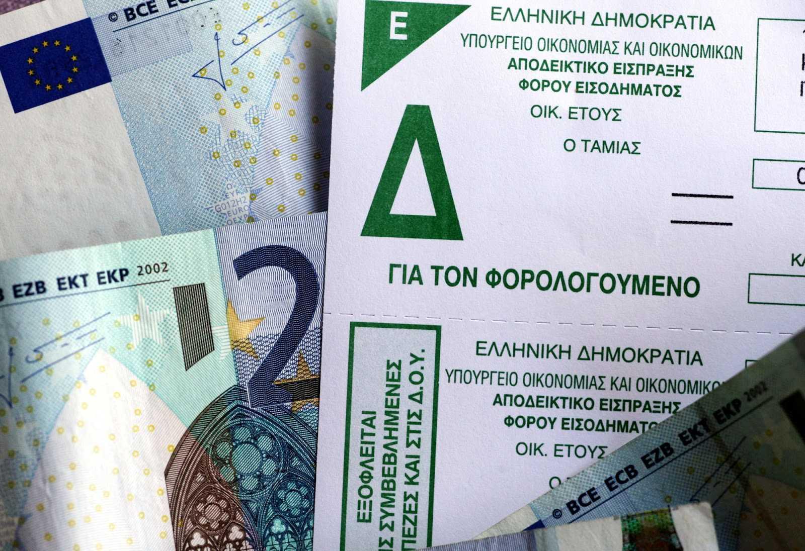 Η μείωση της φορολογίας μονόδρομος για την ανάπτυξη