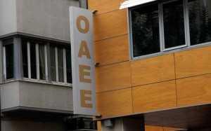 Ανάγκη για κοινό μέτωπο κατά του ΟΑΕΕ