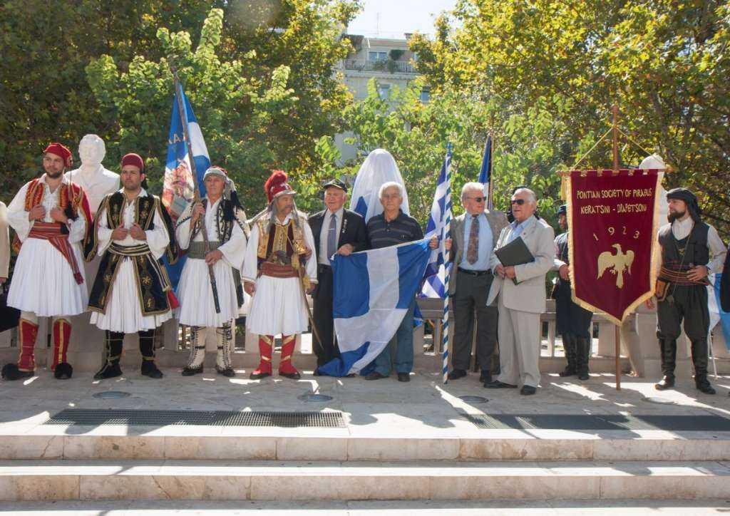 Εορτασμός, «της Ημέρας Μνήμης και Τιμής των Εθνικών Ευεργετών»