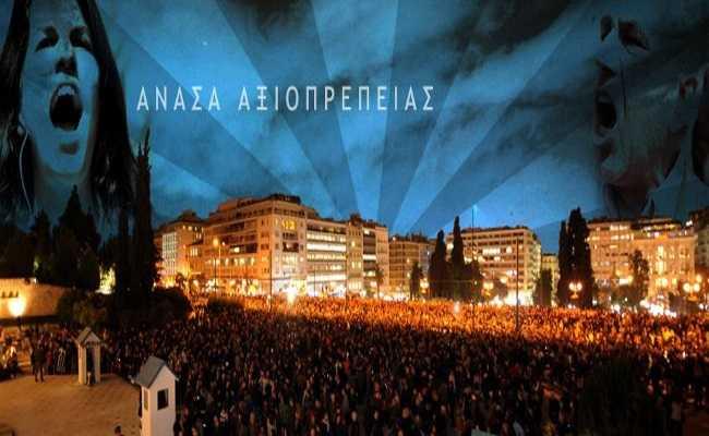 Η καρδιά της Ευρώπης χτυπάει ελληνικά