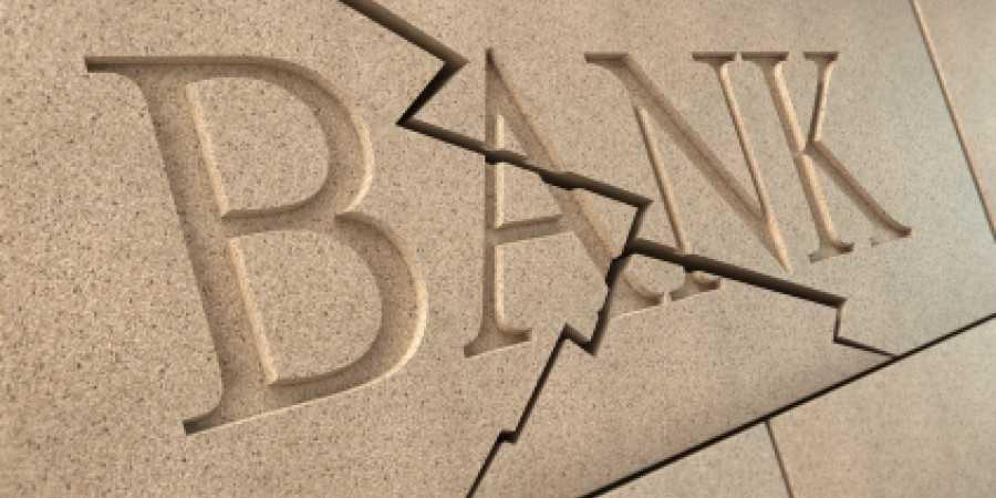 Παραμένει ο κίνδυνος μιας νέας πανευρωπαϊκής κρίσης των Τραπεζών