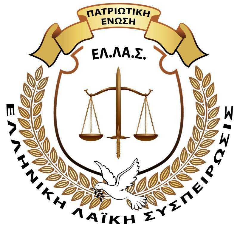 Η Ζ. Κωνσταντοπούλου έχει όλα τα τα εχέγγυα για τη δημιουργία μιας νέας ισχυρής και Δημοκρατικής Ελλάδας