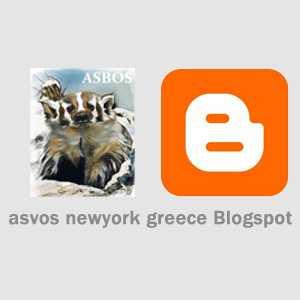 asvos-blogspot