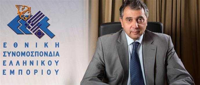 Κορκίδης: η ελληνική αγορά προσβλέπει σε θετικές εξελίξεις από τη συνάντηση Τσίπρα-Τραμπ