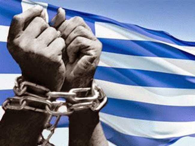 Πόσο είναι στ' αλήθεια το ελληνικό χρέος;