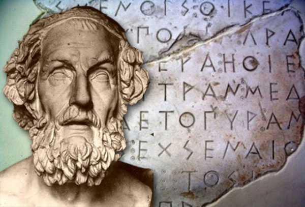 9η Φεβρουαρίου: Παγκόσμια ημέρα ελληνοφωνίας