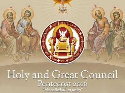 The Holy and Great Council on the Relations of the Orthodox Church with the Rest of the Christian World