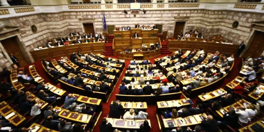 Special Permanent Committee on Greeks Abroad: Report to the Hellenic Parliament
