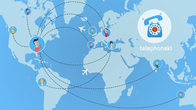 Μια ελληνική start up από τη Ν. Υόρκη αλλάζει την επικοινωνία με την πατρίδα