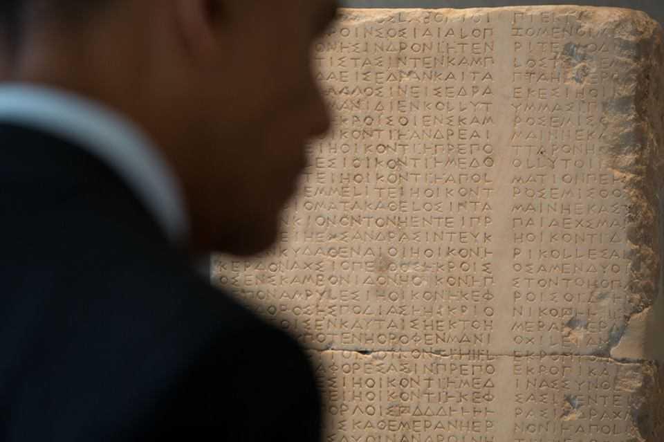 Ο Ομπάμα στην Ακρόπολη: Το πανανθρώπινο μήνυμα του ελληνικού πολιτισμού