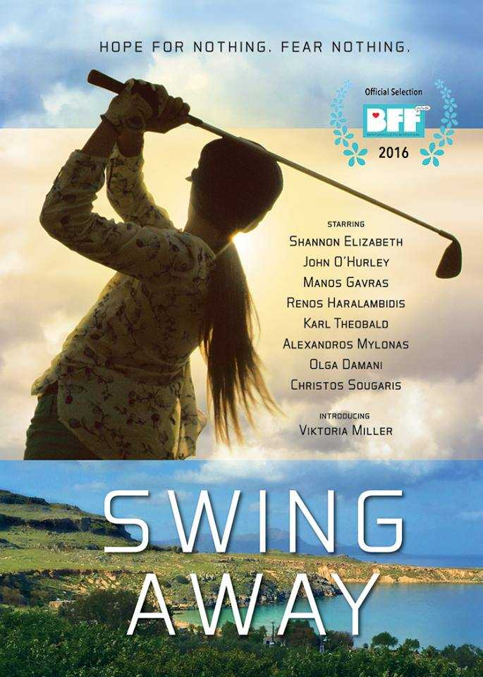 Swing Away: Μια διαφορετική ταινία για την Ελλάδα