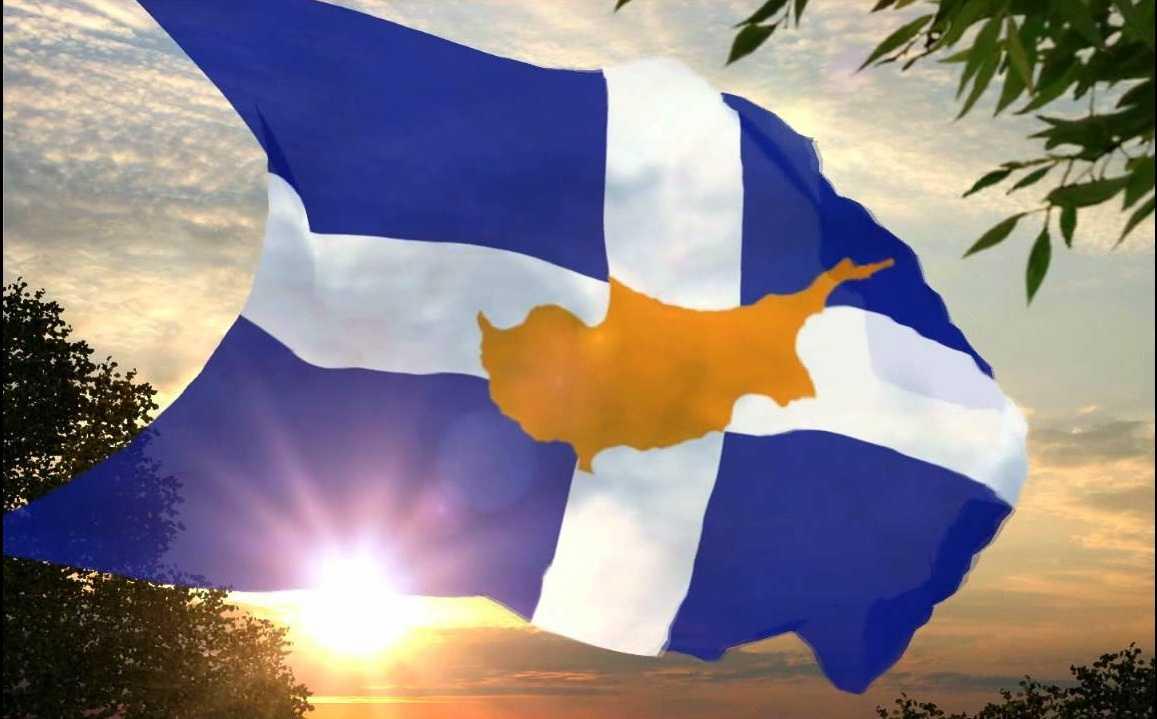 Κυπριακές εκλογές: Ώρα ευθύνης για τον Κυπριακό Ελληνισμό