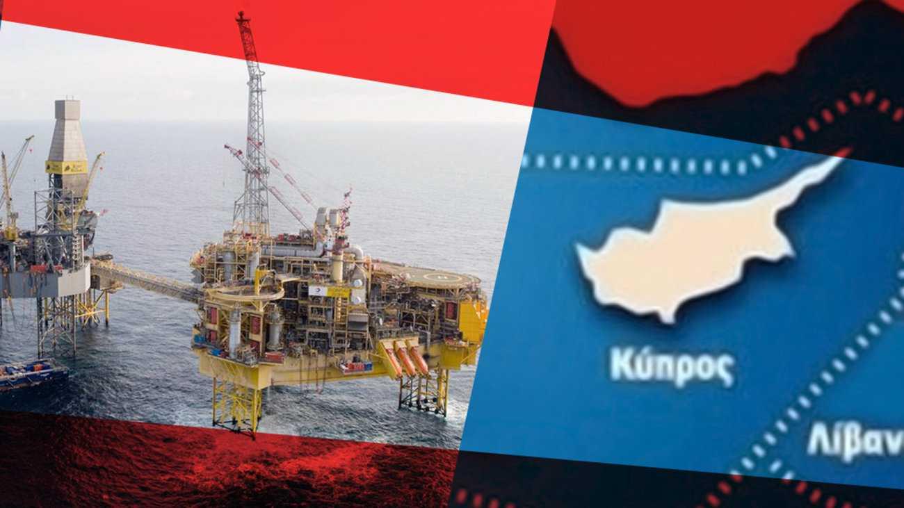 Συνεχίζονται κανονικά οι γεωτρήσεις στην κυπριακή ΑΟΖ