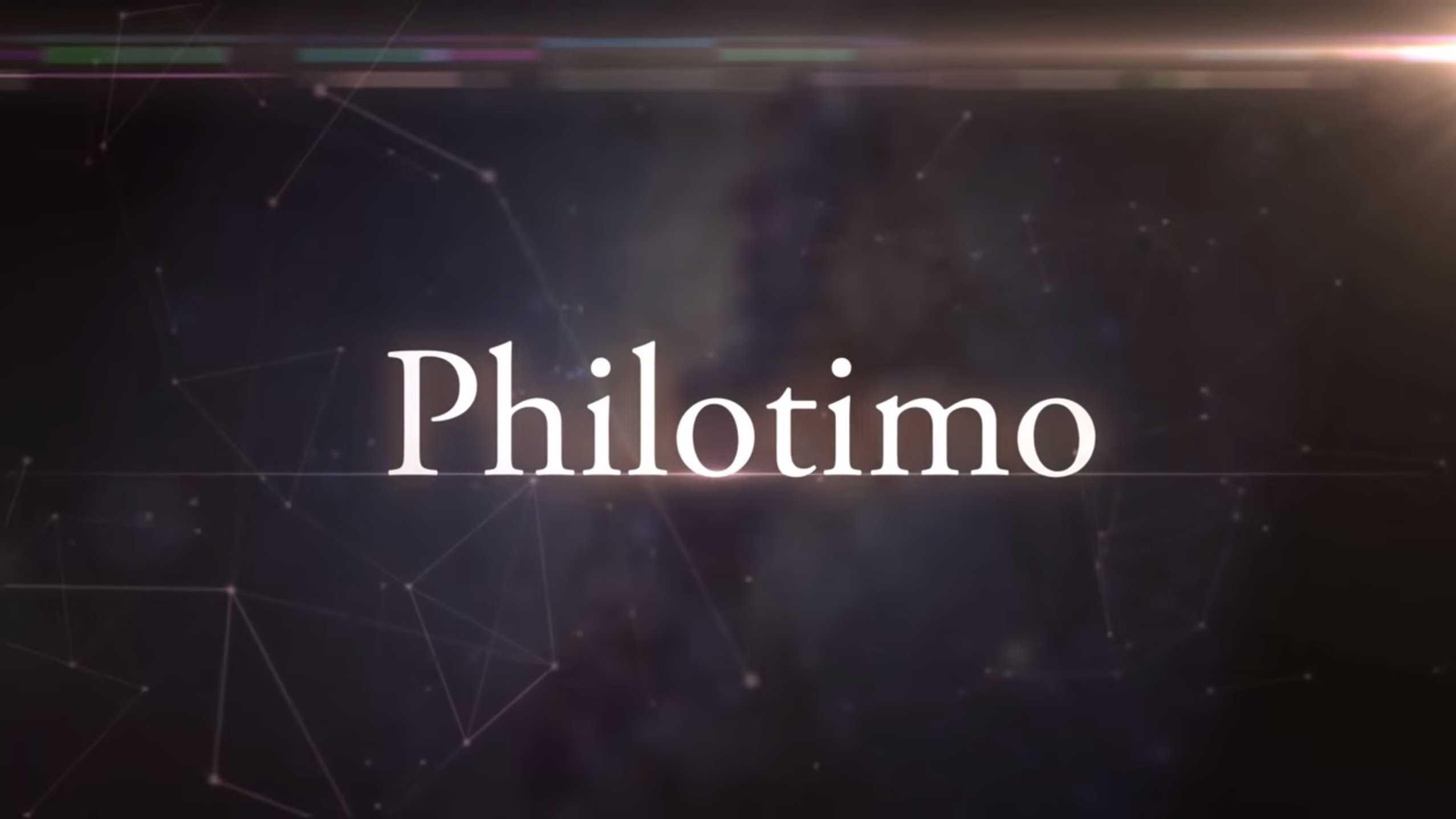 #PHILOTIMO: το δώρο της Ελλάδας στον κόσμο