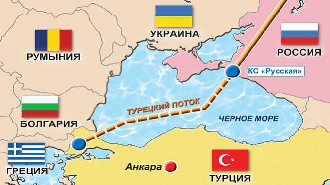 Turkish Stream project is on: What shall we expect in the region