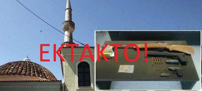 ΕΚΤΑΚΤΟ: Οπλισμός εντοπίστηκε σε τζαμί- Συνελήφθη ο ιμάμης!