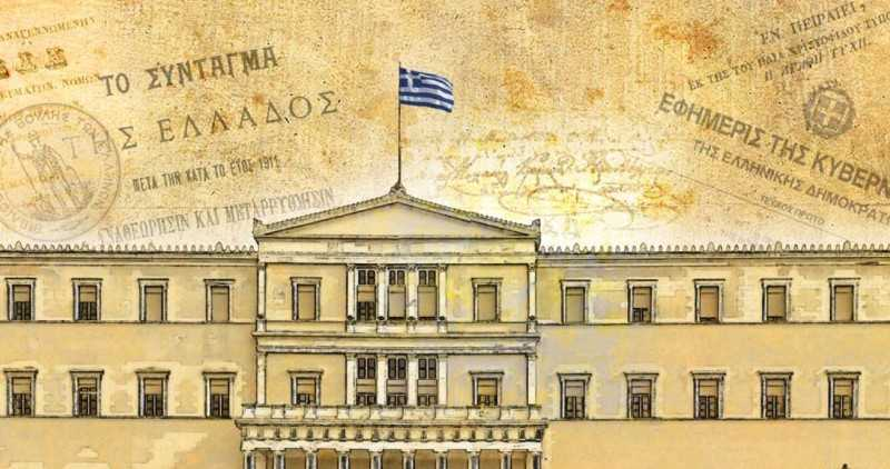 Τσίπρας: απαραίτητες για τη Δημοκρατία οι τολμηρές συνταγματικές μεταρρυθμίσεις
