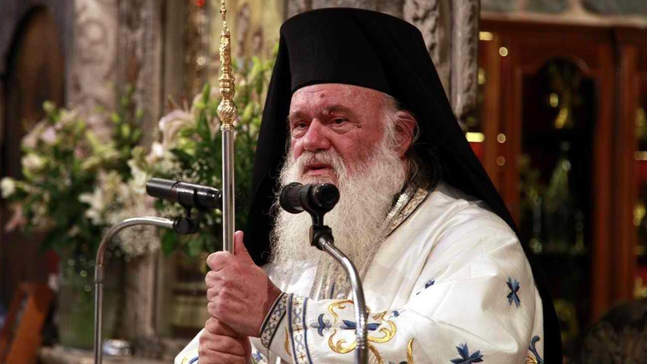 Κληρικοί για Αρχιεπίσκοπο: Ο Εθνικός Ύμνος είναι ύμνος στην ελευθερία