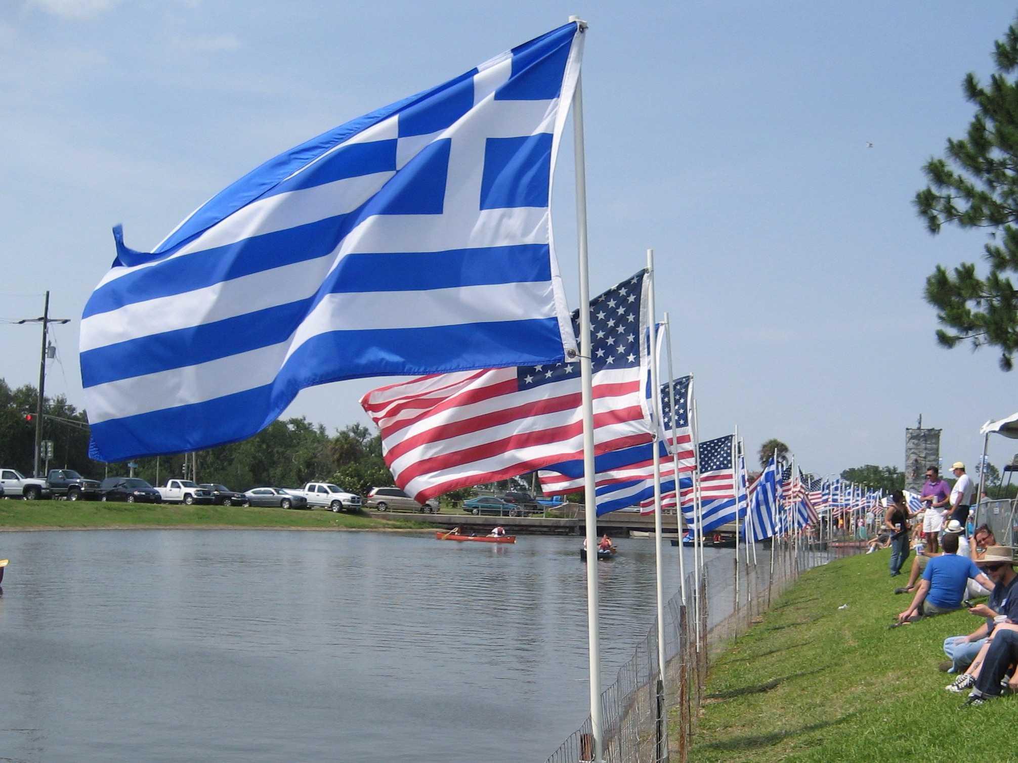 Αμερικανικά funds υπόσχονται ανάσα στην οικονομία