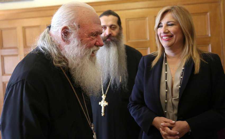 Συνάντηση Ιερώνυμου με την Φ. Γεννημματά στην Αρχιεπισκοπή