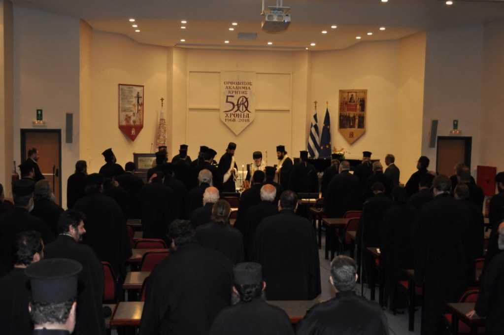 Η Αγία και Μεγάλη Σύνοδος στο Γ΄ Παγκρήτιο Ιερατικό Σεμινάριο στην Ορθόδοξο Ακαδημία Κρήτης