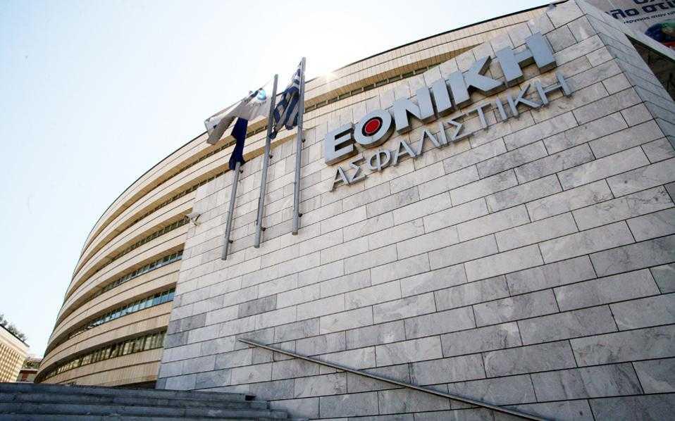 1 δισ. ευρώ για το 100% της Εθνικής Ασφαλιστικής